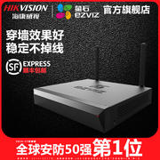 Hikvision fluorite X5C Internet wireless hard disk recorder 4 8 channel wireless network surveillance video recorder