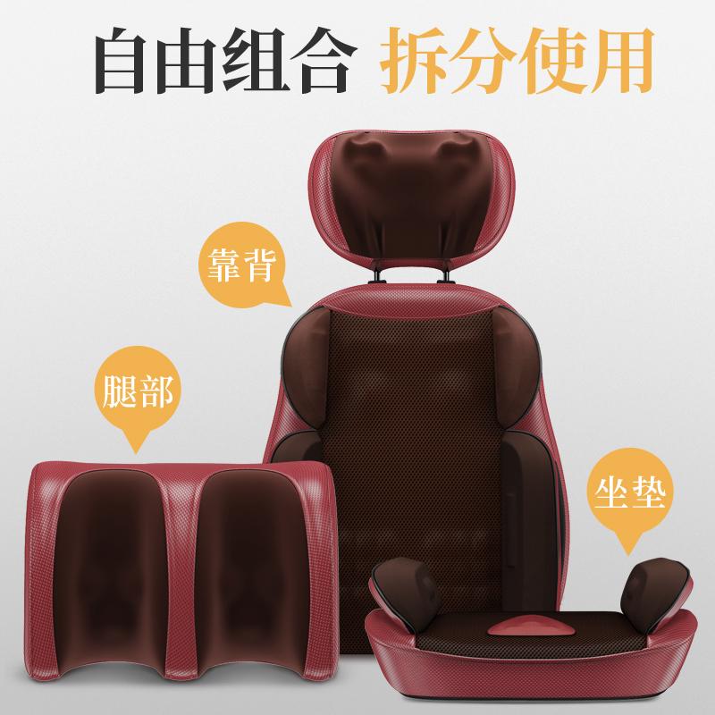 本博肩颈椎按摩器颈部腰部肩部背多功能全身颈肩按磨摸仪腿部椅垫
