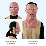 Love home radiation mask mask genuine lady play mobile phone computer isolation protection full face headwear