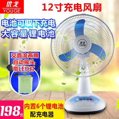 家用充电风扇迷你10寸12寸14寸16寸便携式锂电池太阳能可充电风扇