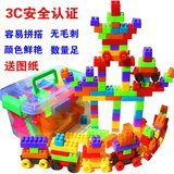 Children's plastic enlightenment jigsaw blocks baby early intelligence jigsaw girls boys toys 3-5-6 years old