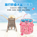 Folding buckets Large-capacity portable travel foot bathing feet bathing basin camping basin outdoor bucket