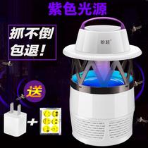 光触媒静音杀蚊灯婴儿孕妇无辐射电子驱蚊器led灭蚊灯家用usb新款