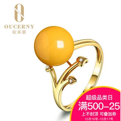 欧采妮 蜜蜡戒指天然琥珀老蜜蜡鸡油黄圆珠18K金镶嵌钻石女款手饰