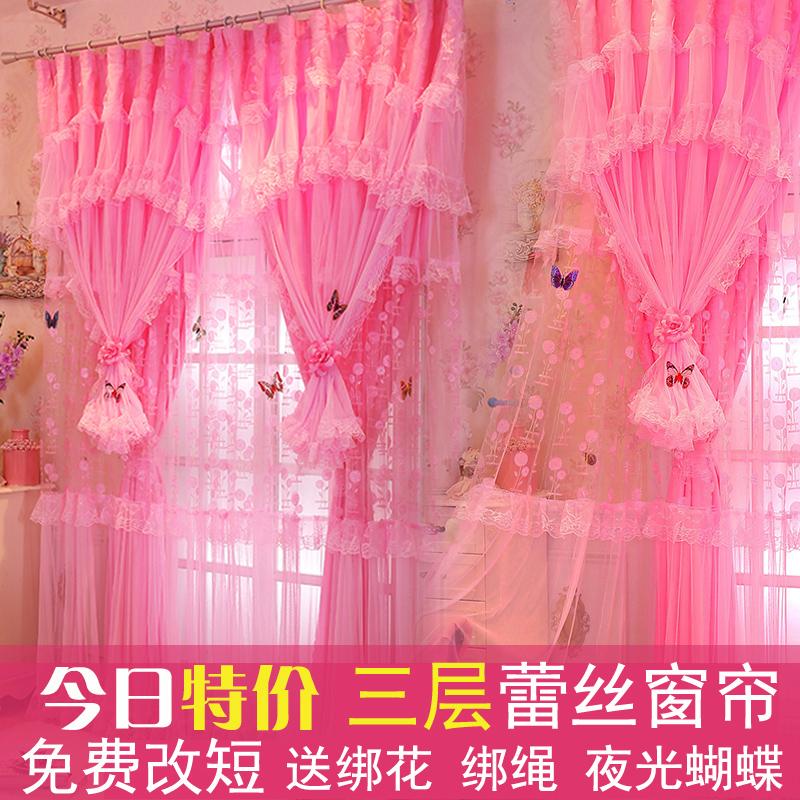 婚房紫色窗帘