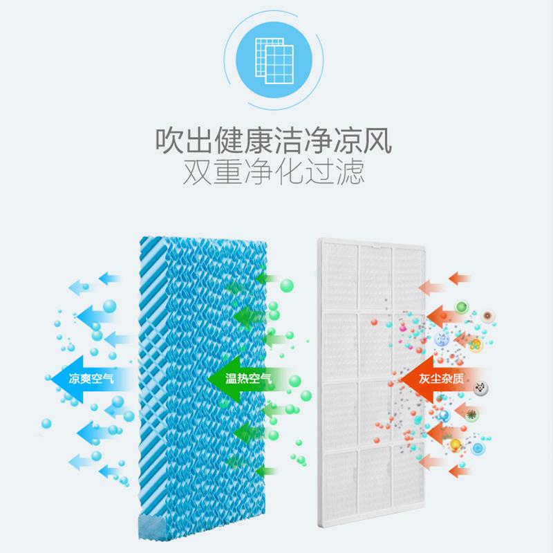 美的空调扇家用制冷电风扇冷加冰加水吹冷风的电扇带冰晶盒冷风机