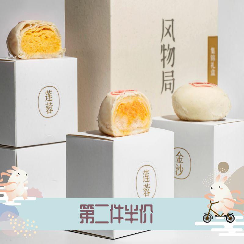 喵叔的实验室手工传统中式糕点集锦中秋月饼风物定制礼盒团购送礼