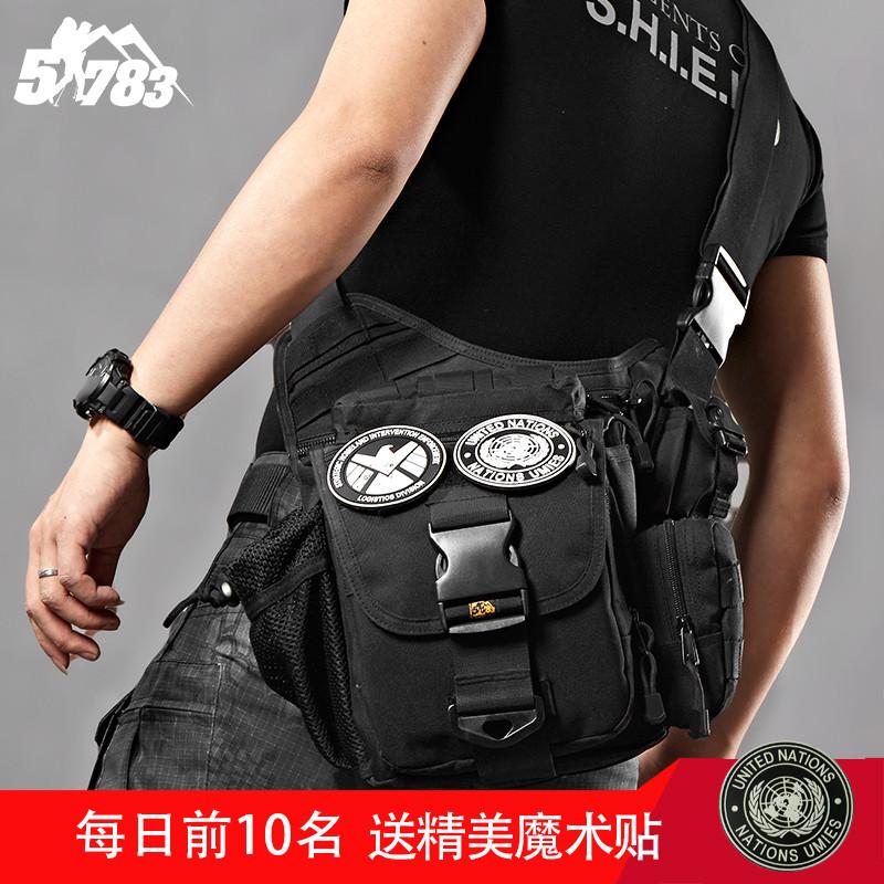 Многофункциональные сумки милитари Артикул 37424870080