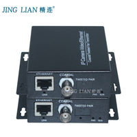 Fine connection elevator monitoring network coaxial transmitter IPl to coaxial network HD extender converter 1