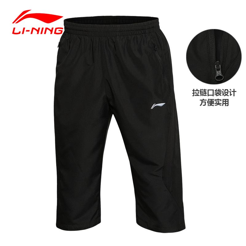 李宁七分裤男裤 夏季新款七分运动短裤 透气速干拉链口袋运动短裤