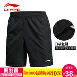 Мужские спортивные штаны / Шорты Артикул 38748889542