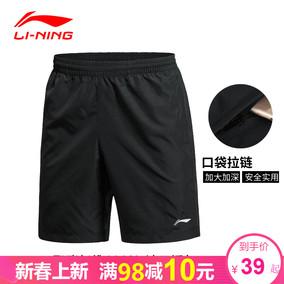 李宁运动短裤男五分裤夏季速干跑步健身短裤休闲裤沙滩裤带拉链
