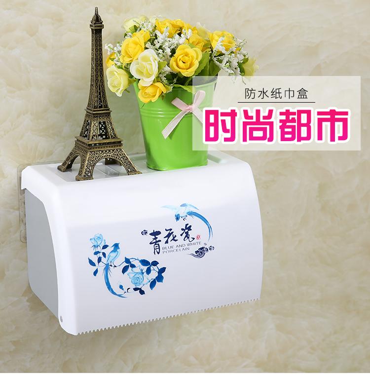 廁所塑料紙巾抽