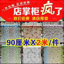 隔热磨砂玻璃贴膜卫生间浴室窗户贴纸阳台遮光透光不透明卧室窗贴