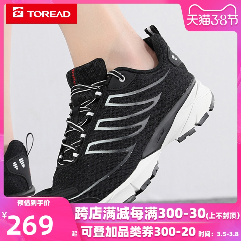 Toread/探路者女鞋2019夏季新款运动鞋跑鞋低帮休闲鞋户外越野鞋