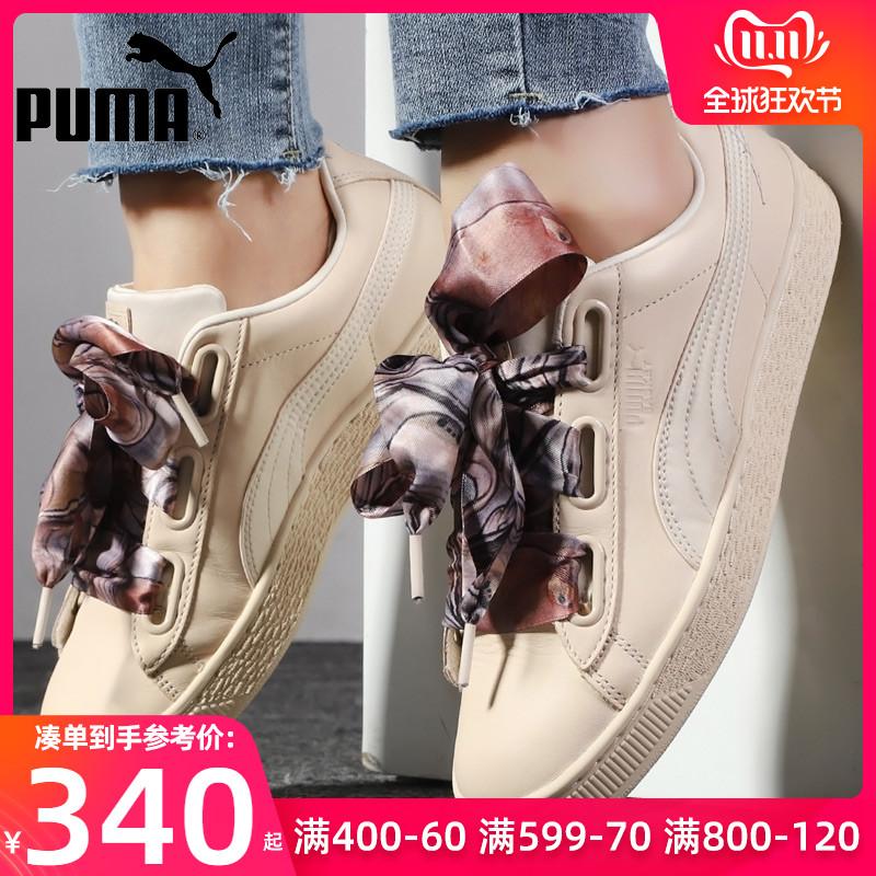 PUMA彪马复古女鞋2019秋冬季新款运动鞋休闲鞋低帮保暖板鞋367028