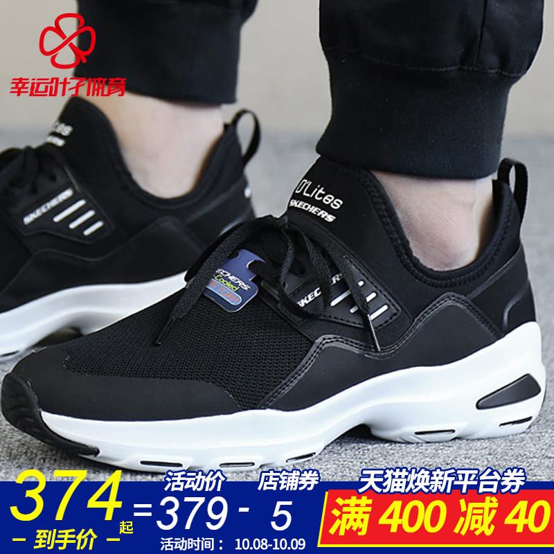 Skechers斯凯奇男鞋D'lites时尚情侣鞋 懒人休闲鞋 运动鞋52679