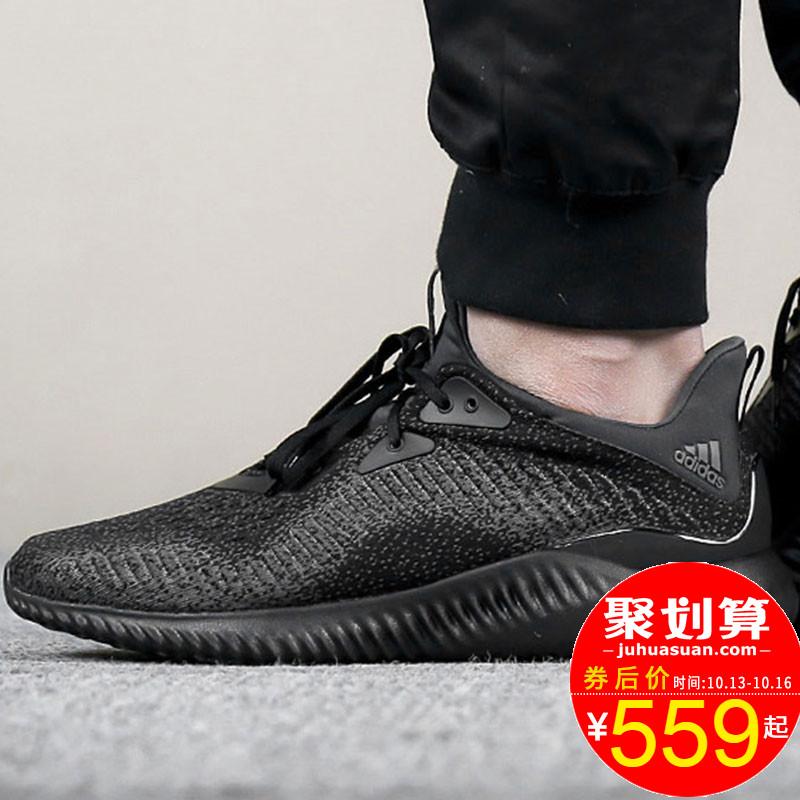 阿迪达斯男鞋2018新款阿尔法小椰子跑鞋透气轻便鞋子运动鞋跑步鞋