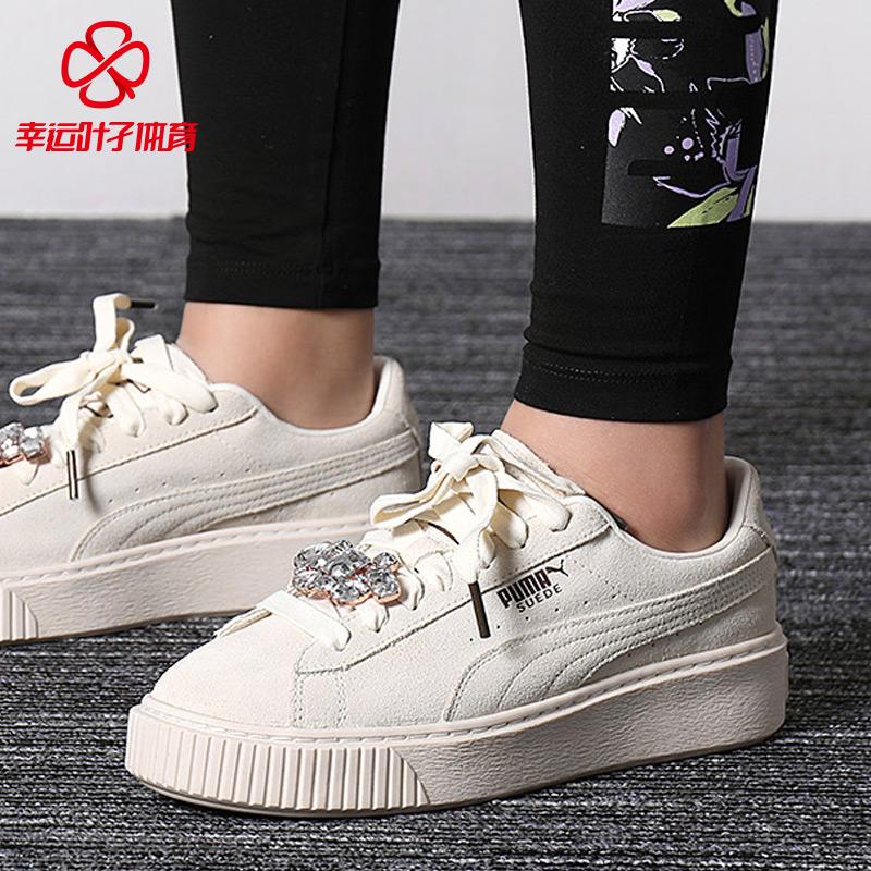 Puma彪马女鞋2018秋季新款透气运动鞋休闲鞋低帮板鞋鞋子367452