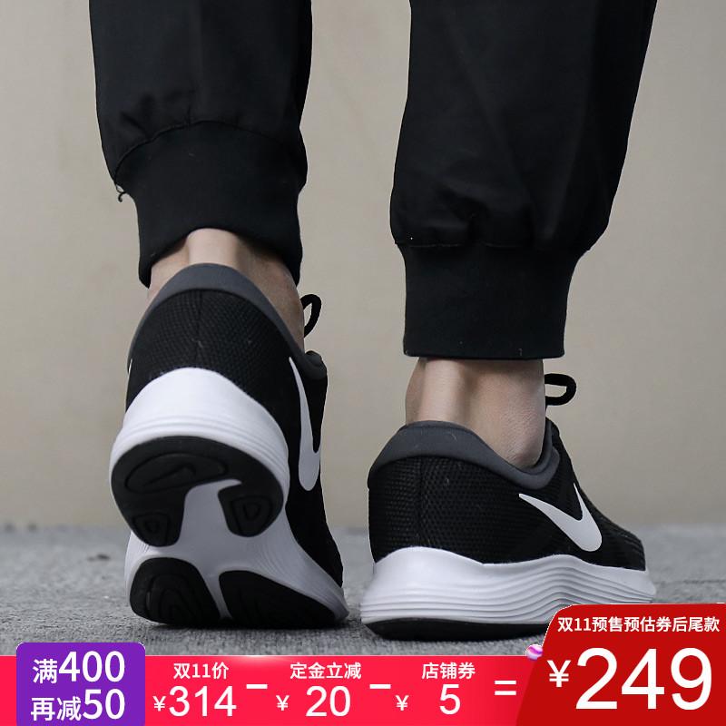 耐克跑步鞋男鞋女鞋2018秋季新款跑鞋运动鞋正品网面休闲鞋黑 YS