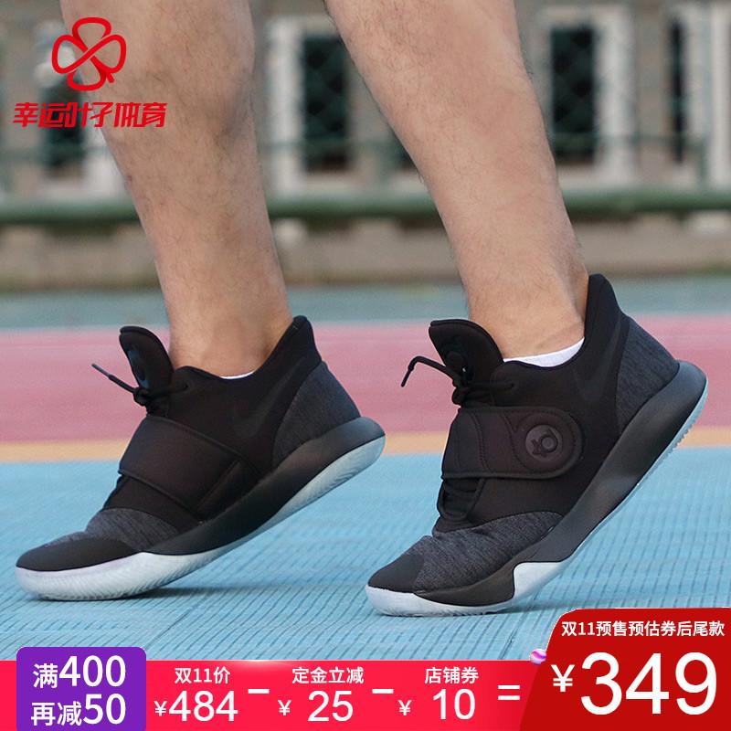 耐克男鞋运动鞋杜兰特实战战靴KD TREY 5 VI EP篮球鞋AA7070 YS