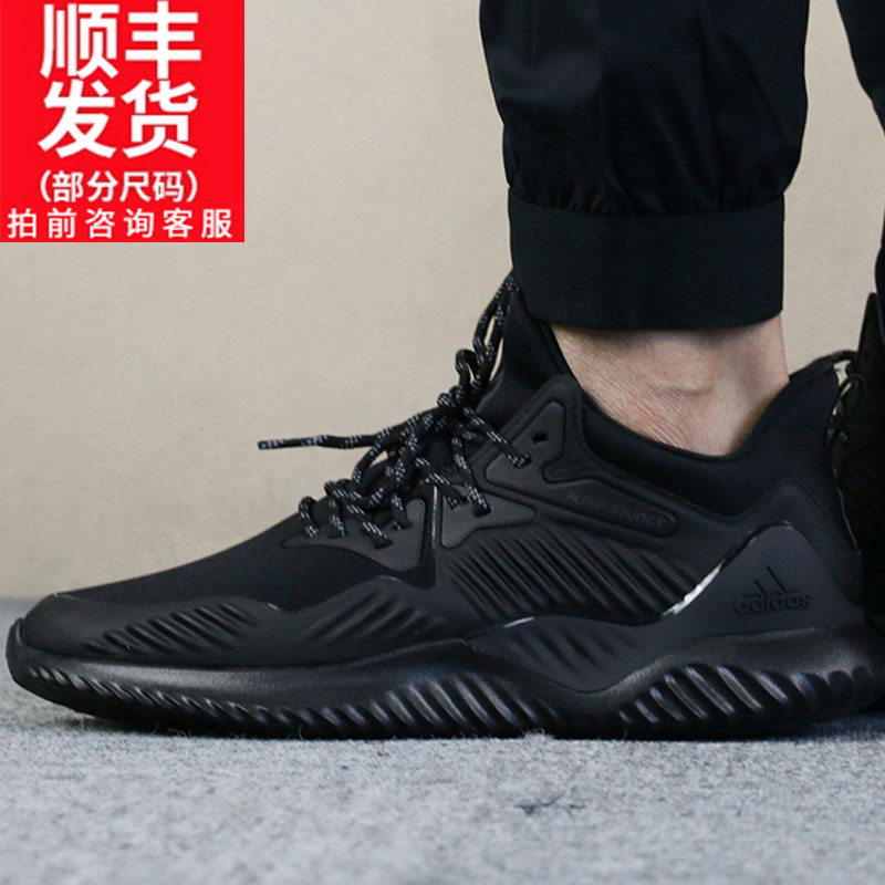 阿迪达斯男鞋2018秋冬季新款休闲运动鞋Bounce鞋子跑鞋椰子跑步鞋