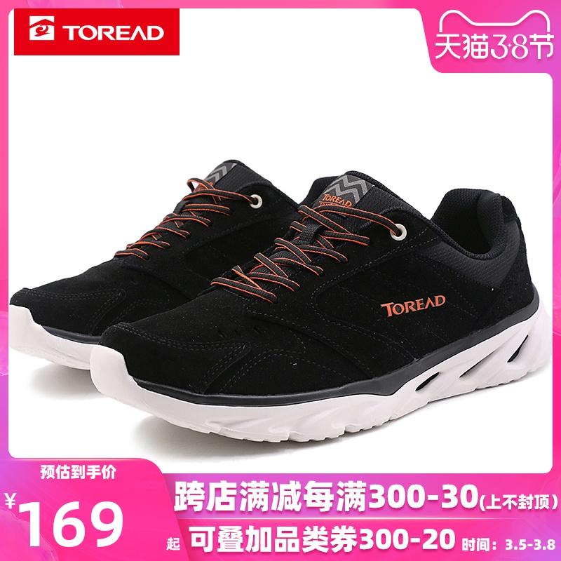 探路者男鞋2019秋冬户外轻便鞋登山鞋健走鞋运动徒步鞋TFOF91730
