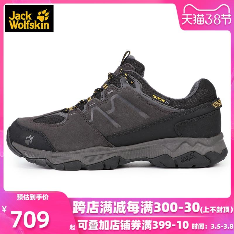 狼爪男鞋2019秋冬季新款潮户外运动鞋防水透气防滑耐磨登山徒步鞋