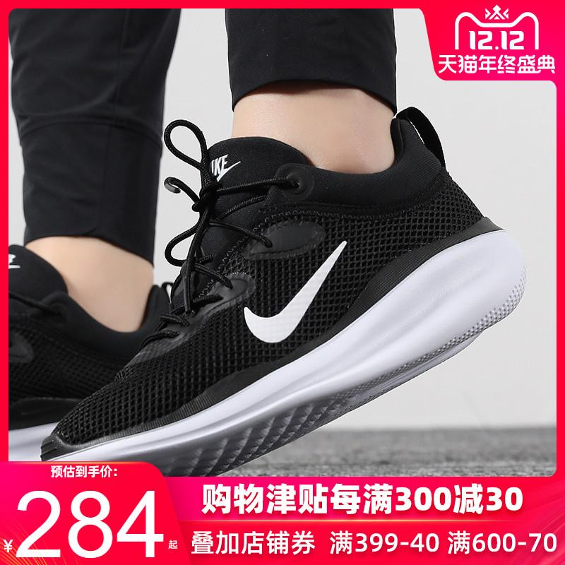 NIKE耐克女鞋2019秋冬季新款运动鞋跑鞋休闲鞋网面跑步鞋AO0834