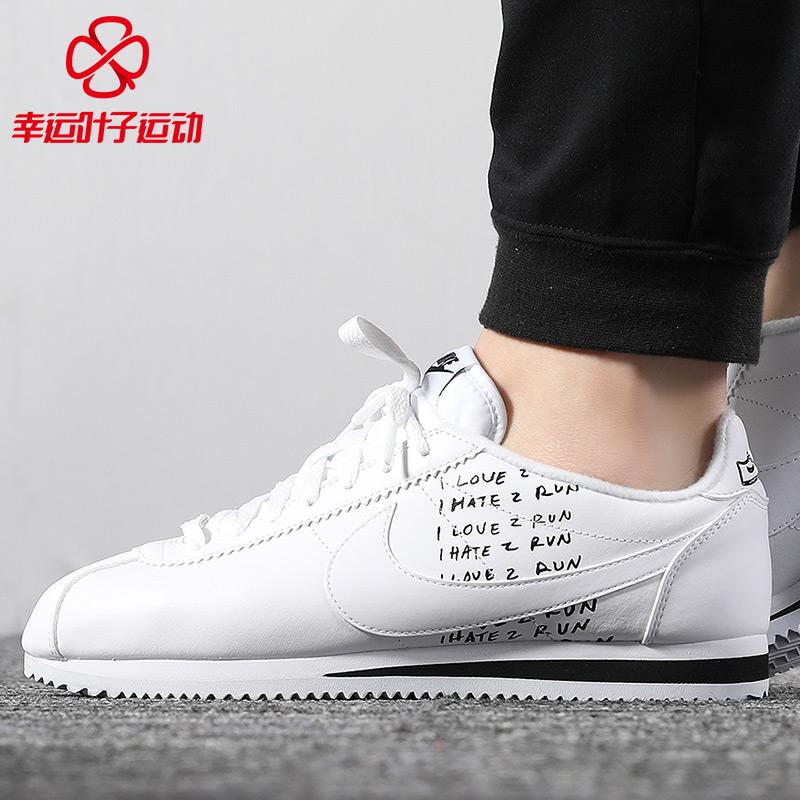 Nike耐克男鞋2019冬季新款低帮运动鞋低帮休闲鞋阿甘板鞋BV8165