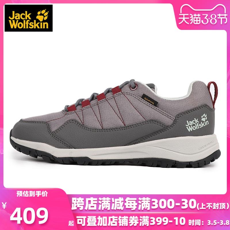 Jack wolfskin狼爪女鞋2019秋冬季户外运动鞋登山徒步鞋