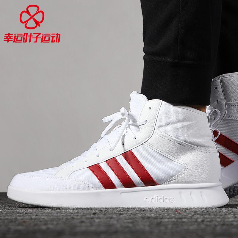 Adidas阿迪达斯男鞋2019秋季新款运动鞋白色休闲鞋高帮板鞋EE9681