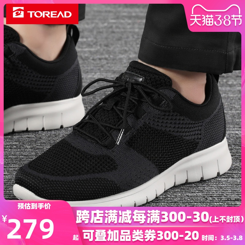 Toread/探路者男鞋2019夏季新款运动鞋健步鞋鞋子透气舒适休闲鞋
