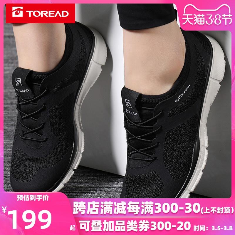 探路者女鞋2019夏季新款户外运动鞋跑步鞋登山鞋KFFG82314-G01G