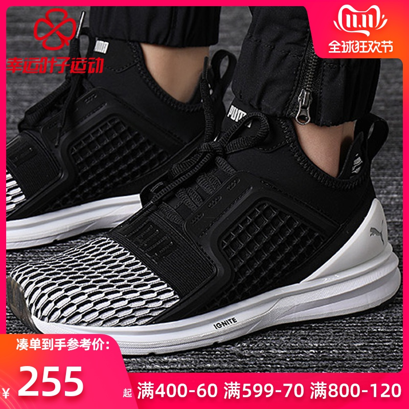 PUMA彪马女鞋 新款休闲运动鞋时尚舒适轻便耐磨跑步鞋189811-01