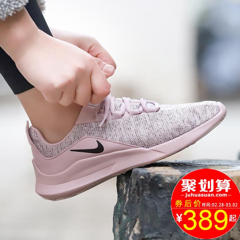Nike耐克女鞋2019春季新款运动鞋轻便减震休闲鞋跑步鞋AQ2233-500