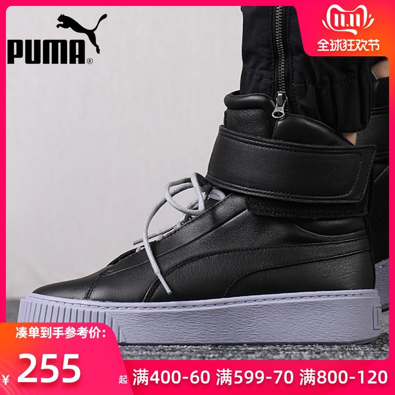 Puma彪马板鞋女鞋2019秋季新款皮质高帮运动鞋子黑色休闲鞋364242