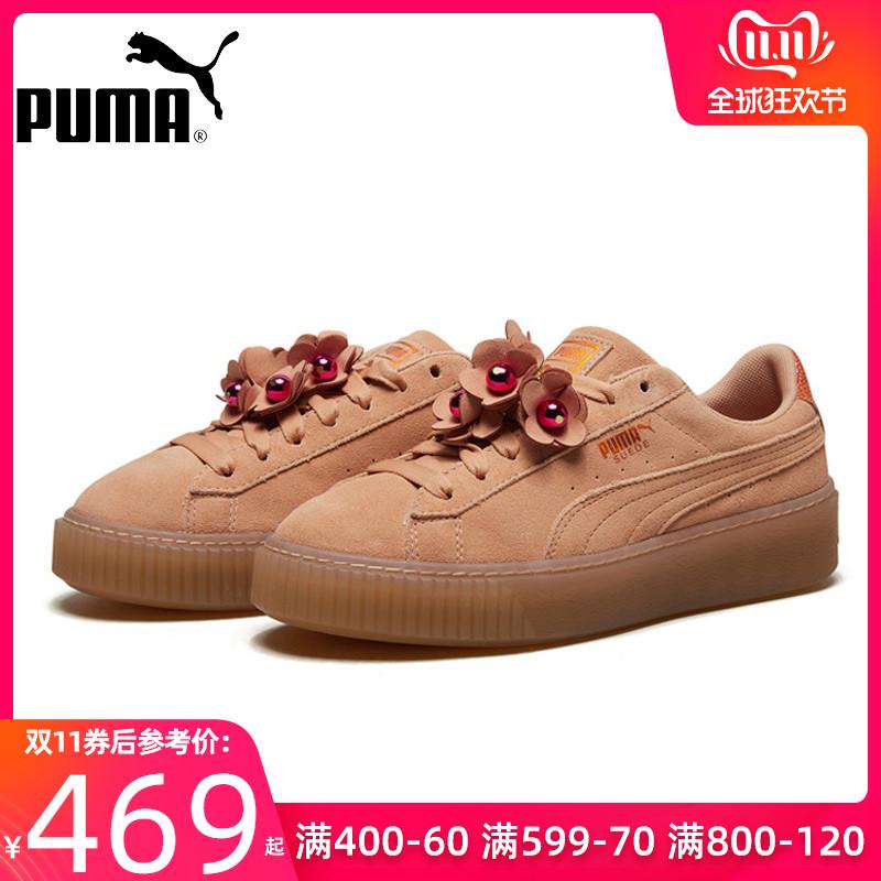 PUMA彪马女鞋2019秋冬季新款运动鞋低帮透气鞋子休闲鞋板鞋369181