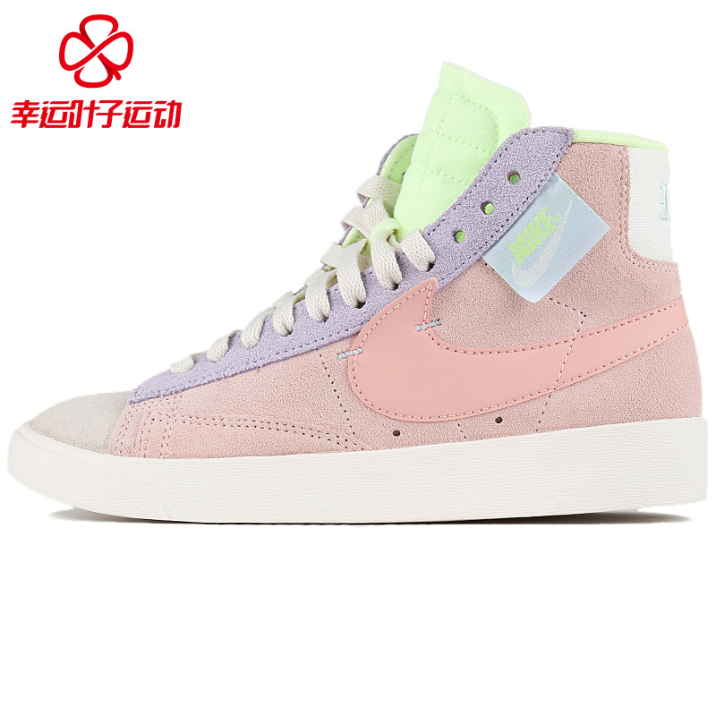 Nike耐克女鞋2019秋冬季新款粉色翻毛皮运动鞋高帮板鞋复古休闲鞋
