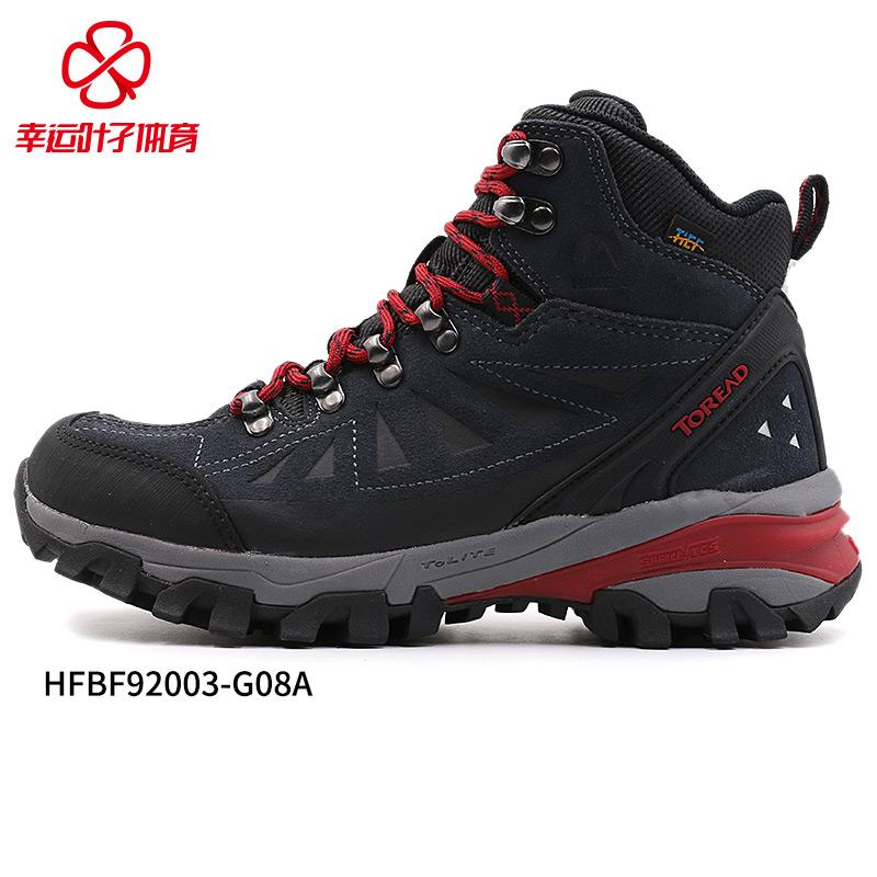 探路者女鞋2017秋冬季户外运动鞋防滑透气徒步鞋登山鞋HFBF92003