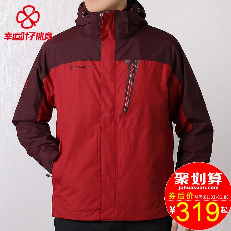探路者男装秋冬季新款户外运动服防风连帽夹克外套保暖男士冲锋衣