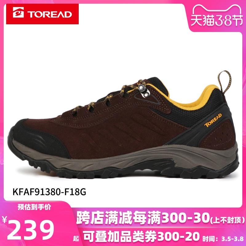 探路者男鞋秋冬季新款户外鞋防滑耐磨徒步越野鞋登山鞋KFAF91380