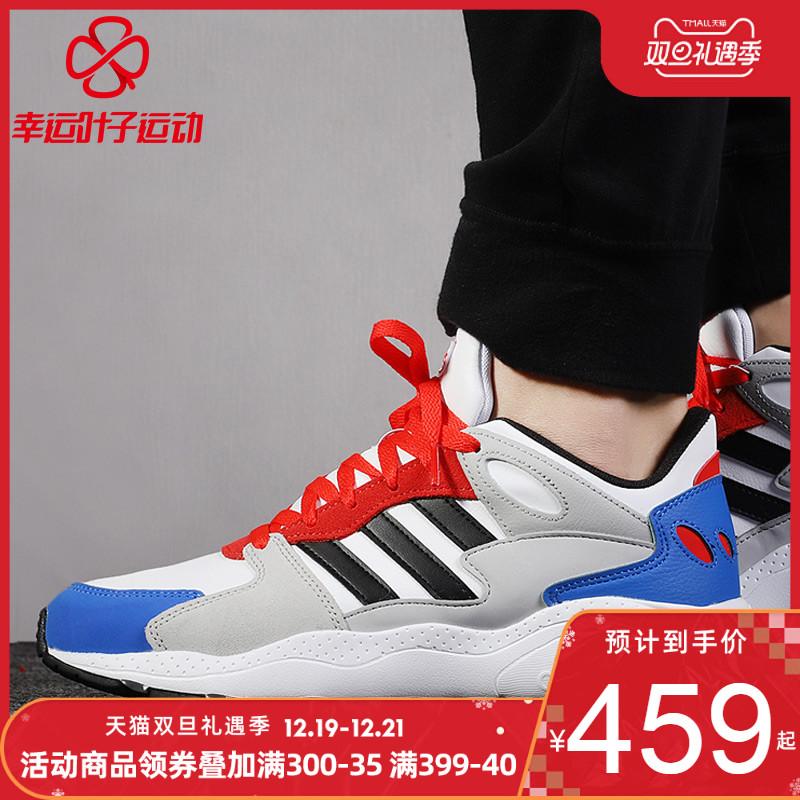 Adidas阿迪达斯NEO男鞋2019秋冬季新款运动鞋跑步鞋休闲鞋EE5589