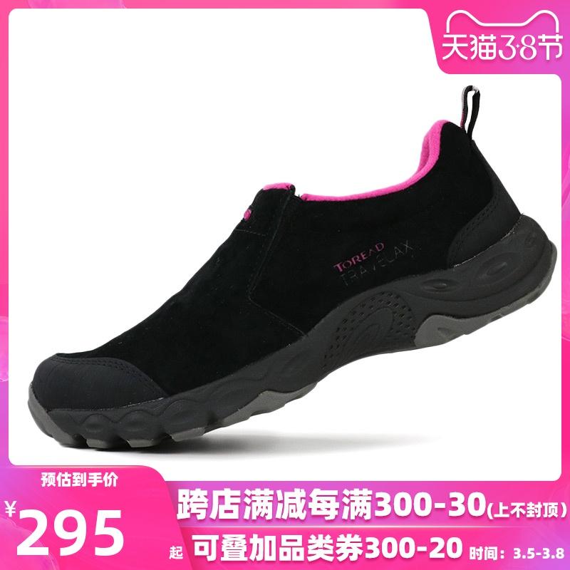 探路者鞋子女鞋2019秋冬季新款运动鞋户外休闲加厚防风透气徒步鞋