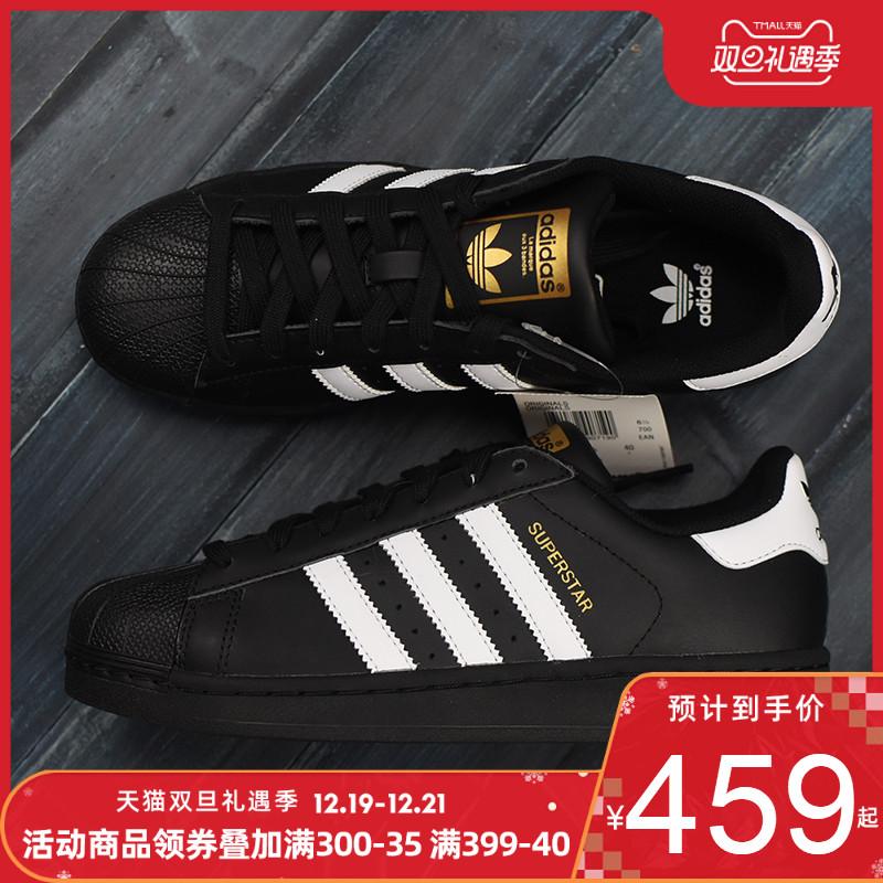 阿迪达斯女鞋三叶草男鞋2019秋冬季新款鞋子贝壳头休闲鞋金标板鞋