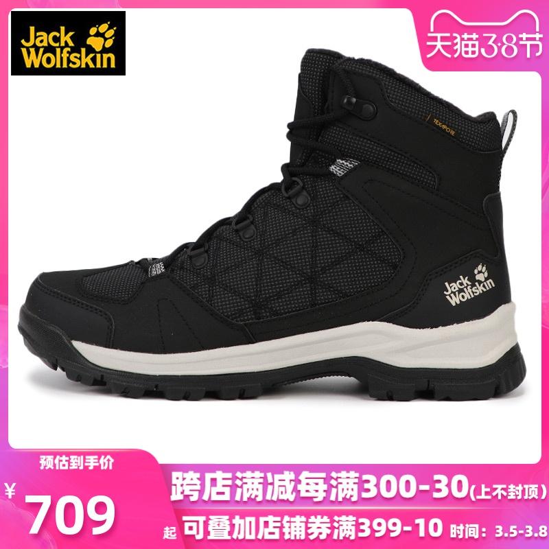 狼爪男鞋2019秋冬季新款户外运动鞋耐磨登山徒步鞋越野鞋4020502