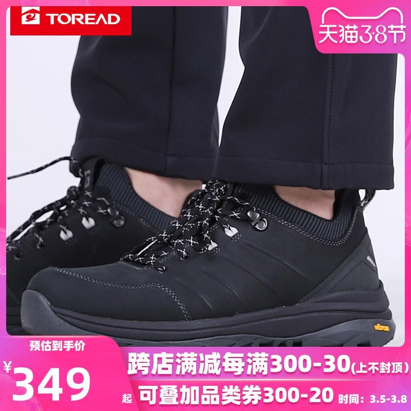 探路者徒步鞋男鞋 2019秋冬季新款运动鞋休闲鞋子低帮户外登上鞋