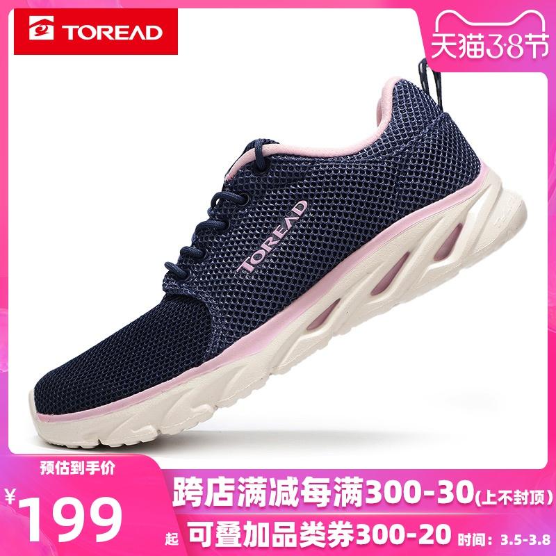 探路者女鞋2019夏季新款户外运动鞋徒步鞋透气跑步鞋TFOG82738