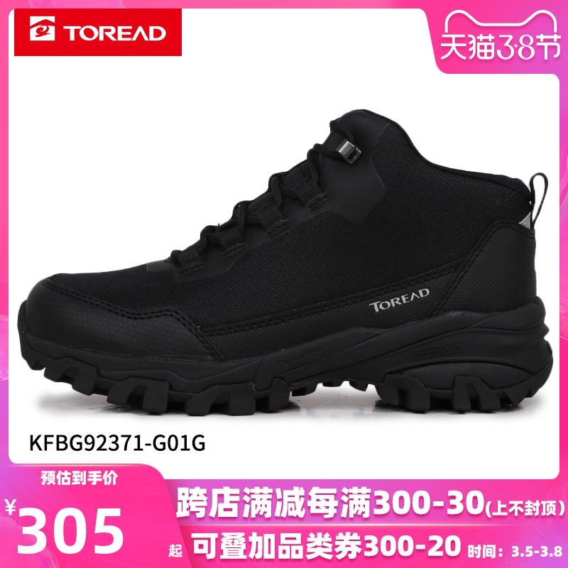 探路者男鞋2019秋冬季新款运动鞋徒步鞋户外休闲保暖鞋登山鞋鞋子
