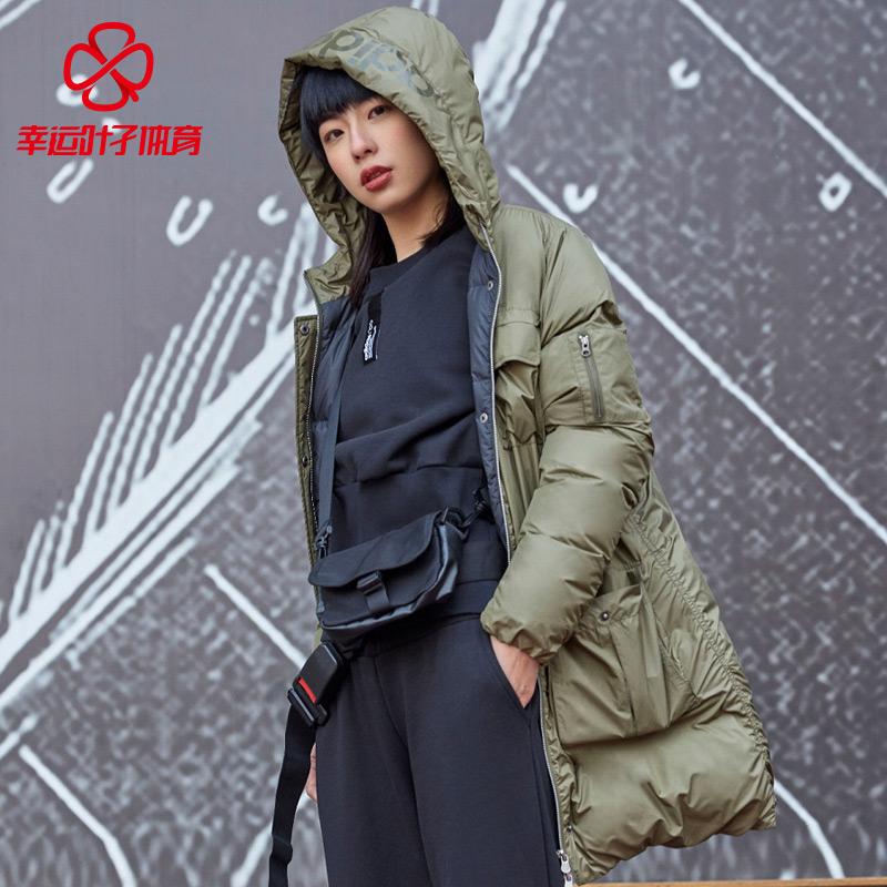 阿迪达斯羽绒服女2018新款冬季中长款加厚鸭绒外套时尚保暖棉服
